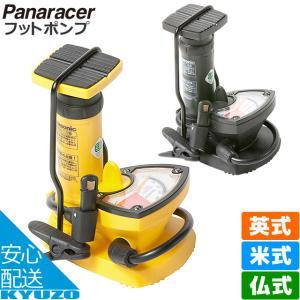 panaracer  パナレーサー フットポンプ FTP-BKG-S|kyuzo-shop