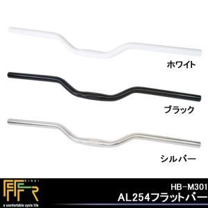 FF-R HB-T305AL254ライザーバー|kyuzo-shop