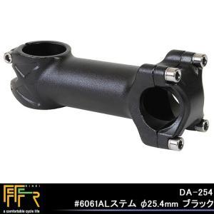 FF-R DA-254#6061AL ステム 254  (60mm)|kyuzo-shop