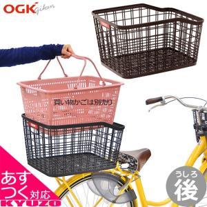 OGK技研 RB-052 大容量うしろ用バスケット 自転車 籠 カゴ かご フロント用 後かご リアバスケット|kyuzo-shop