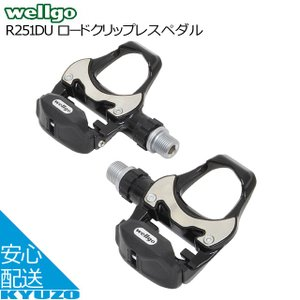 wellgo ロードクリップレスペダル R251DU ペダル 自転車 kyuzo-shop
