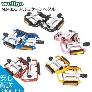 wellgo アルミケージペダル M248DU ペダル 自転車 kyuzo-shop