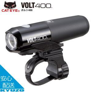 ●商品名:HL-EL461RC VOLT400 ●JANコード ・4990173028962 ブラッ...
