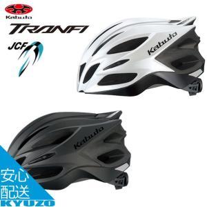 OGK KABUTO オージーケーカブト サイクルヘルメット TRANFI トランフィ 自転車用ヘルメット 大人用