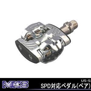 MKS 三ヶ島製作所 US-S SPD対応ペダル アルミニウム 分割型ビンディングシステム ペア 自転車ペダル US-S クリートセット|kyuzo-shop