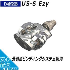 MKS 三ヶ島製作所 US-S Ezy 分割型ビンディングシステム 自転車ペダル US-S クリートセット|kyuzo-shop
