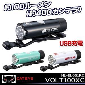 CATEYE キャットアイ HL-EL051RC VOLT100XC 自転車 ライト フロント 前照...