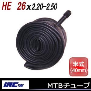 IRC 井上ゴム工業 MTB チューブ 26*2.20-2.50 AV40mm 自転車用 26インチ 英式 マウンテンバイク kyuzo-shop