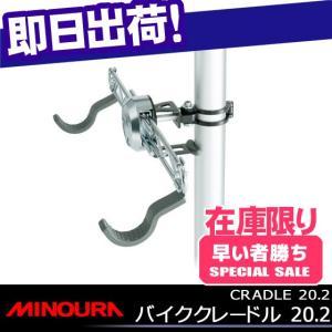 MINOURA ミノウラ 箕浦 CRADLE 20.2 バイククレードル 20.2 kyuzo-shop