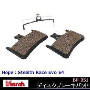 Vesrah BP-051 ディスク ブレーキパッド 自転車用|kyuzo-shop