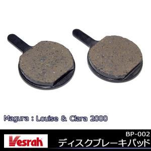Vesrah BP-002D ディスク ブレーキパッド 自転車用|kyuzo-shop