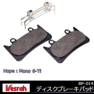 Vesrah BP-018D ディスク ブレーキパッド 自転車用|kyuzo-shop