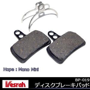 Vesrah BP-019D ディスク ブレーキパッド 自転車用|kyuzo-shop