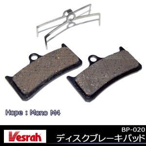 Vesrah BP-020D ディスク ブレーキパッド 自転車用|kyuzo-shop