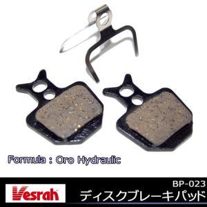 Vesrah BP-023D ディスク ブレーキパッド 自転車用|kyuzo-shop