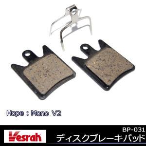 Vesrah BP-031D ディスク ブレーキパッド 自転車用|kyuzo-shop