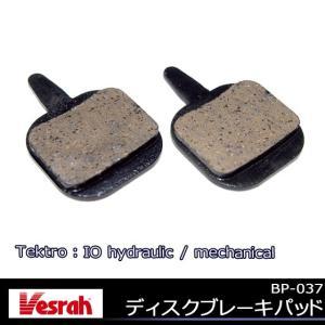 Vesrah BP-037D ディスク ブレーキパッド 自転車用|kyuzo-shop