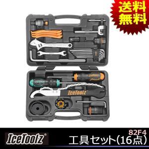 ICE TOOLZ アイスツールズ 82F4 工具セット 16点セット 自転車工具 メンテナンス|kyuzo-shop