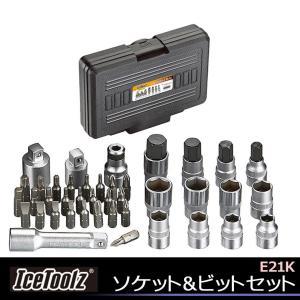 ICE TOOLZ アイスツールズ E21K ソケット&ビットセット 自転車 工具 メンテナンスツール|kyuzo-shop