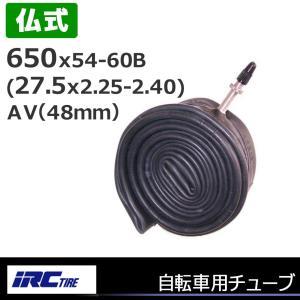 IRC 自転車用チューブ 650*54-60B FV48mm 650B フレンチバルブ 仏式 自転車チューブ 27.5インチ kyuzo-shop