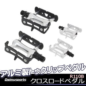 Palmy Sports パルミースポーツ R110B クロスロードペダル 自転車用 ペダル|kyuzo-shop