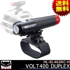 ●商品名:HL-EL462RC-H VOLT400 DUPLEX ●JANコード:499017303...