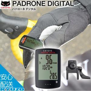 ●商品名:CC-PA400B PADRONE DIGITAL ●JANコード:49901730319...