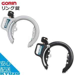 ●商品名:GR771 リング錠(ポリ袋入り) ●JANコード ・4510676905081 シルバー...