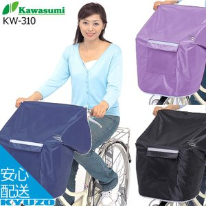 ●商品名:KW-310 NEWサイクルエプロンR ●JANコード ・4986012011196 ネイ...