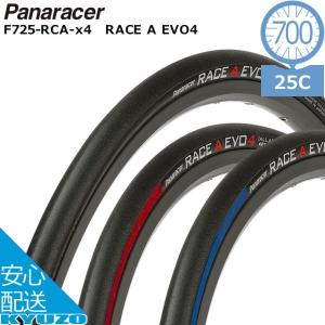 Panaracer パナレーサー RACE A EVO4 F725-RCA-B4 700×25C 自...