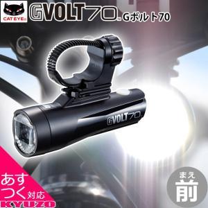 ●商品名:HL-EL551RC GVOLT70 ●JANコード:4990173034055 ●特徴 ...