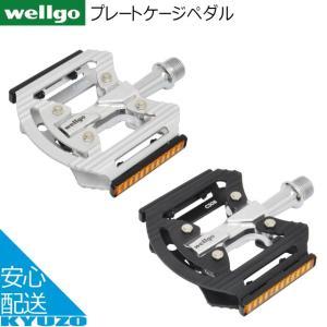 wellgo プレートケージペダル C306 ペダル 自転車 kyuzo-shop
