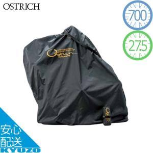 ●商品名:SL-100 輪行袋 ●JANコード:4562163941324 ●メーカー:OSTRIC...