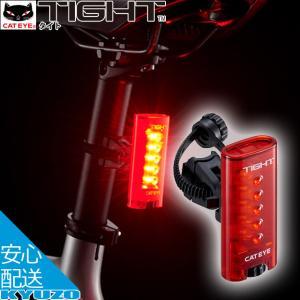 CATEYE キャットアイ TIGHT TL-LD180-R タイト リアライト LEDライト モードメモリ機能 乾電池|kyuzo-shop