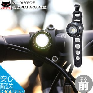 CATEYE キャットアイ ORB RECHARGEABLE SL-LD160RC-F 充電式 フロントライト 自転車ライト|kyuzo-shop