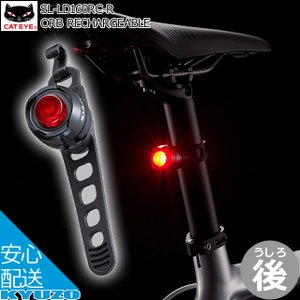 CATEYE キャットアイ ORB RECHARGEABLE SL-LD160RC-R リアライト バックライト 充電式 自転車ライト|kyuzo-shop