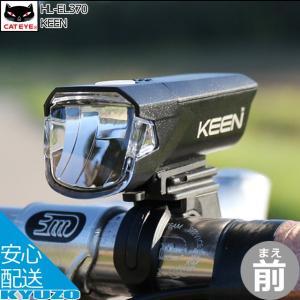 CATEYE キャットアイ KEEN HL-EL370 自転車 ライト フロントライト 前 電池式|kyuzo-shop