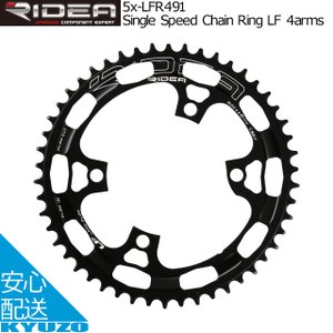 RIDEA リデア Single Speed Chain Ring LF 4arms チェーンリング...