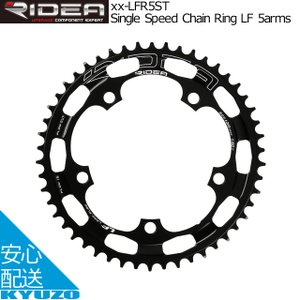 RIDEA リデア Single Speed Chain Ring LF 5arms チェーンリング...