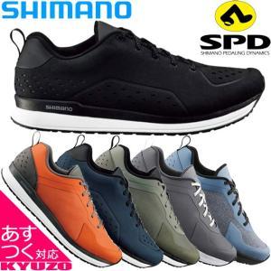 自転車用 SPD シューズ ロードバイク用 マウンテンバイク用  SHIMANO シマノ SH-CT...