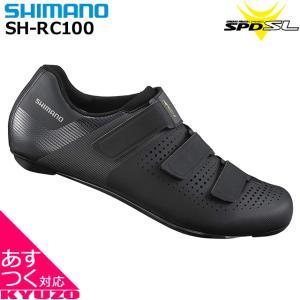 自転車用 SPD-SL シューズ オフロードライディング ロードバイク マウンテンバイク に   S...