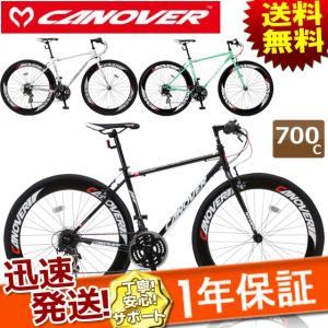 CANOVER カノーバ― CAC-025 NYMPH(ニンフ) クロスバイク 700C