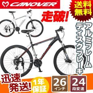 マウンテンバイク MTB 26インチ 24段 変速 付き 自転車 本体 CANOVER -AMT-0...