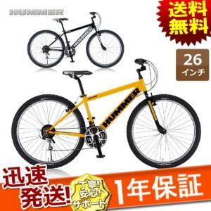 HUMMER ハマー ATB650B MTB 27.5インチ マウンテンバイク SHIMANO シマノ 18段変速 kyuzo-shop