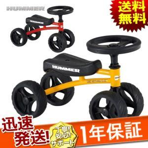 HUMMER ハマー BUGGY-BIKE 幼児車 三輪車 バギーバイク kyuzo-shop
