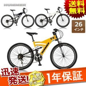 HUMMER ハマー DH2618-ALPHA MTB マウンテンバイク 26インチ SHIMANO シマノ 18段変速 ダブルクラウン ダブルサスペンション kyuzo-shop