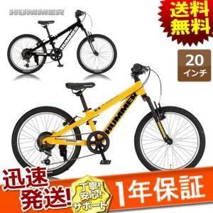 HUMMER ハマー Jr.ATB206-SV 20インチ MTBマ ウンテンバイク フロントサスペンション アルミフレーム SHIMANO シマノ 6段変速 kyuzo-shop