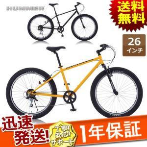 HUMMER ハマー TANK3.0 26インチ クロスバイク FATBIKE ファットバイク スタイル SHIMANO シマノ 6段変速 kyuzo-shop