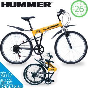マウンテンバイク 折りたたみ 26インチ MTB 6段変速 フロント サス 付き 自転車 本体 HUMMER ハマー MG-HM266E シマノ イエロー 通学 通勤 街乗り kyuzo-shop