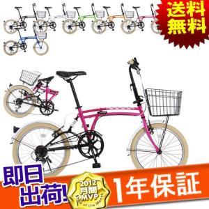アウトレット20インチ折りたたみ自転車m6|kyuzo-shop